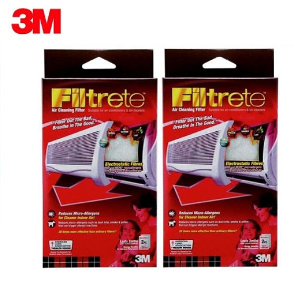 3M Filtrete™ 9808-2 Aircon Filter 30x60cm ( Bundle of 2 ) Singapore