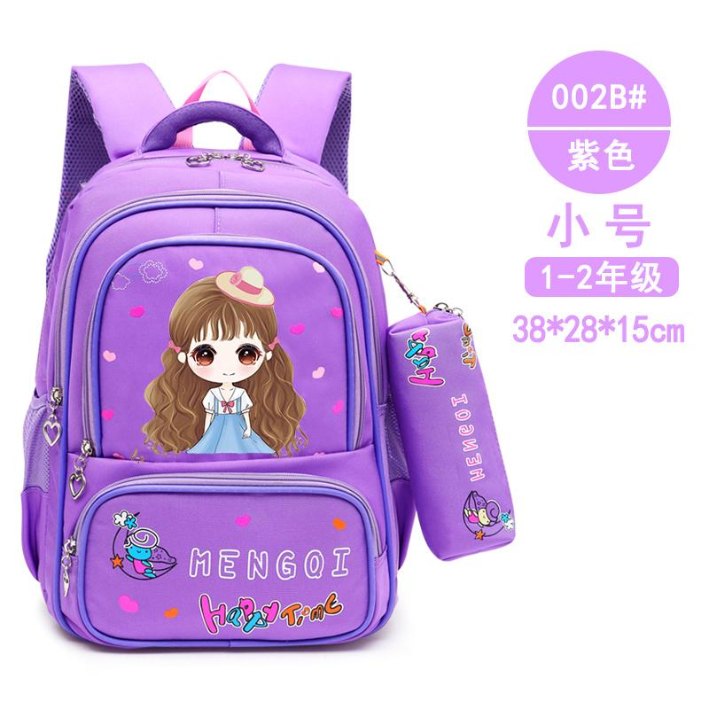 Schoolbag for Elementary School Students Girls Childrens School Bags Female 3-5 Grade Girl Backpack 6-12 a Year of Age Cute Backpack