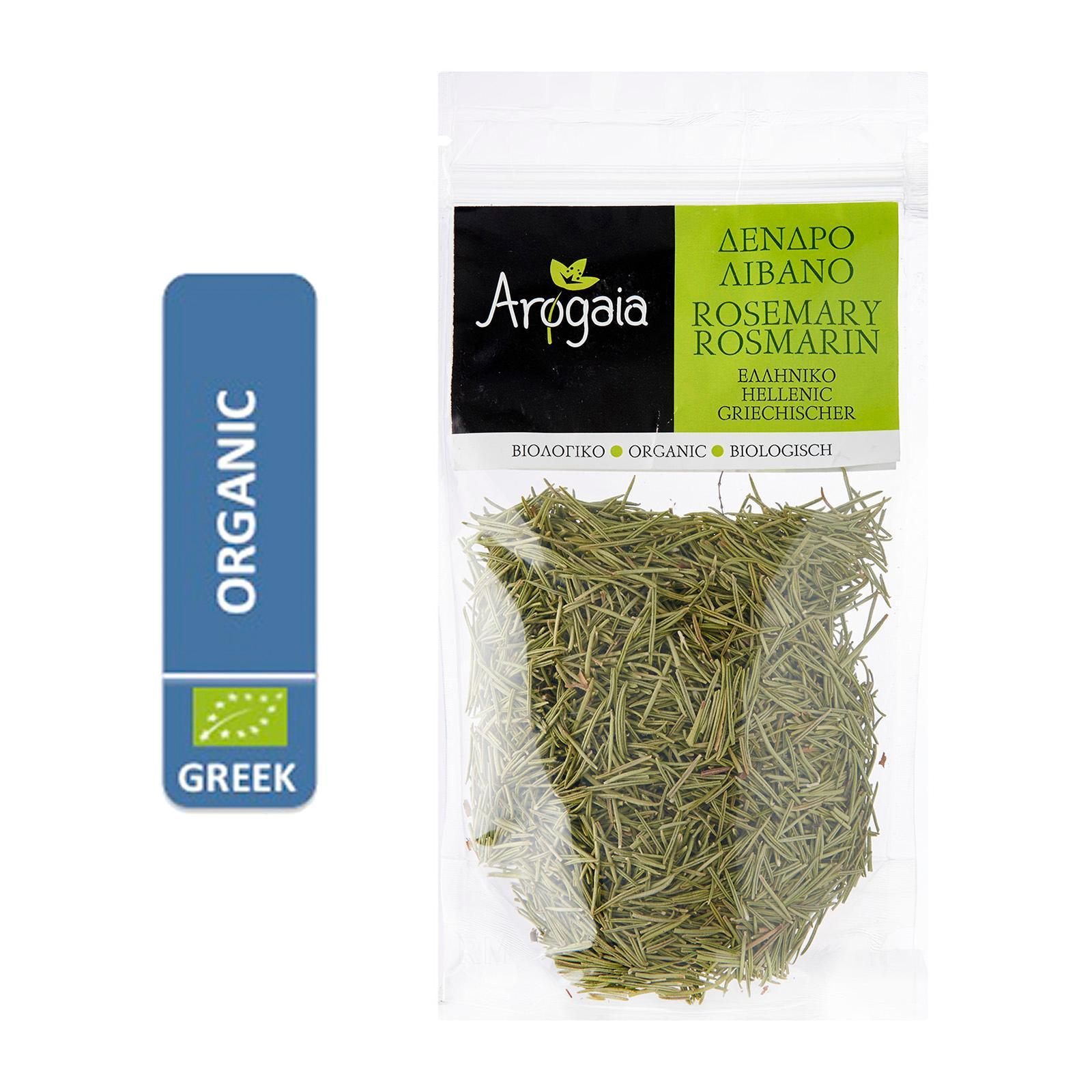 Arogaia Organic Greek Rosemary In A Re-Sealable Bag - By Agora Products