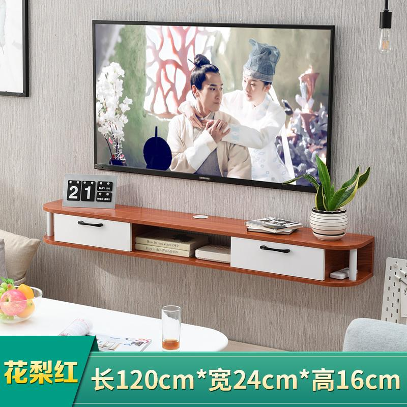 Wall Hanging TV Cabinet Solid Wood Simplicity Hanging Wall Set Top Box Frame Small Apartment Mini TV Bench for Bedroom Circular Bead
