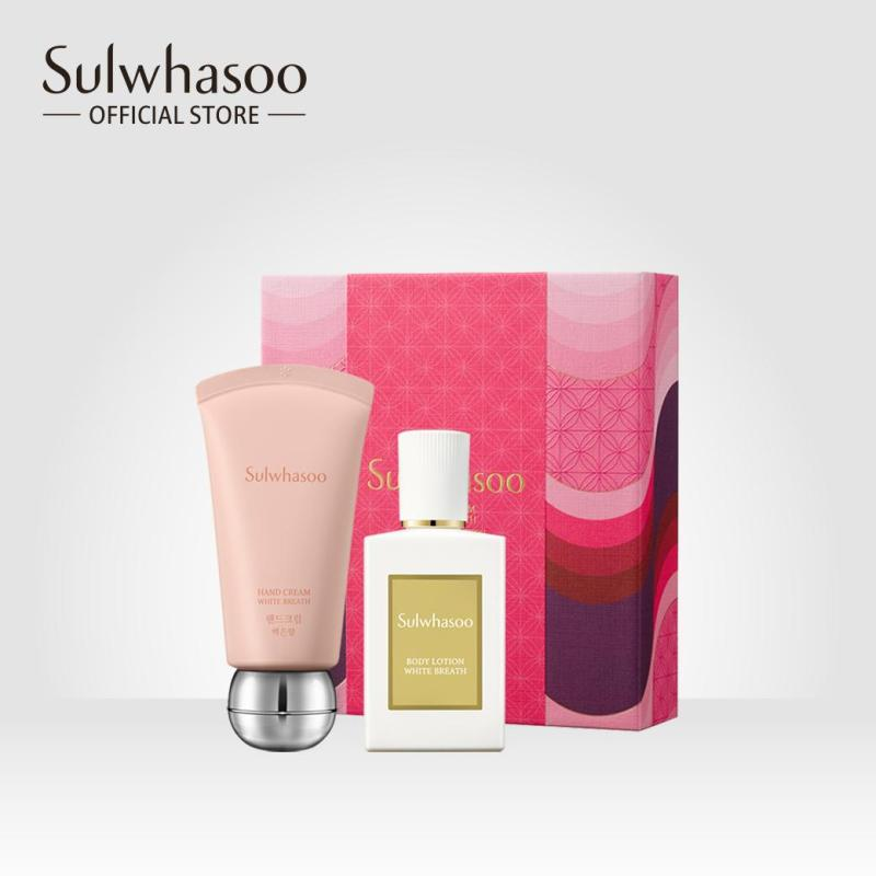 Buy [Holiday Collection] Sulwhasoo Hand Cream & Body Lotion Gift Set Singapore