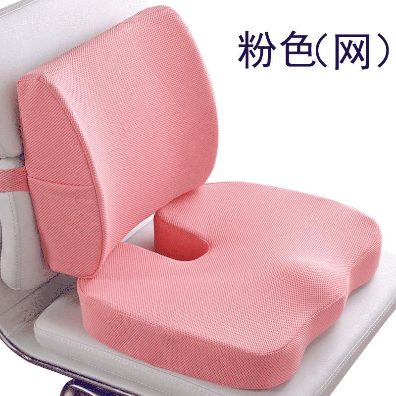 Cushion One-piece Office Lumbar Pad Car Pregnant Women Backrest Students Chair Cushion Ass Waist Support Set