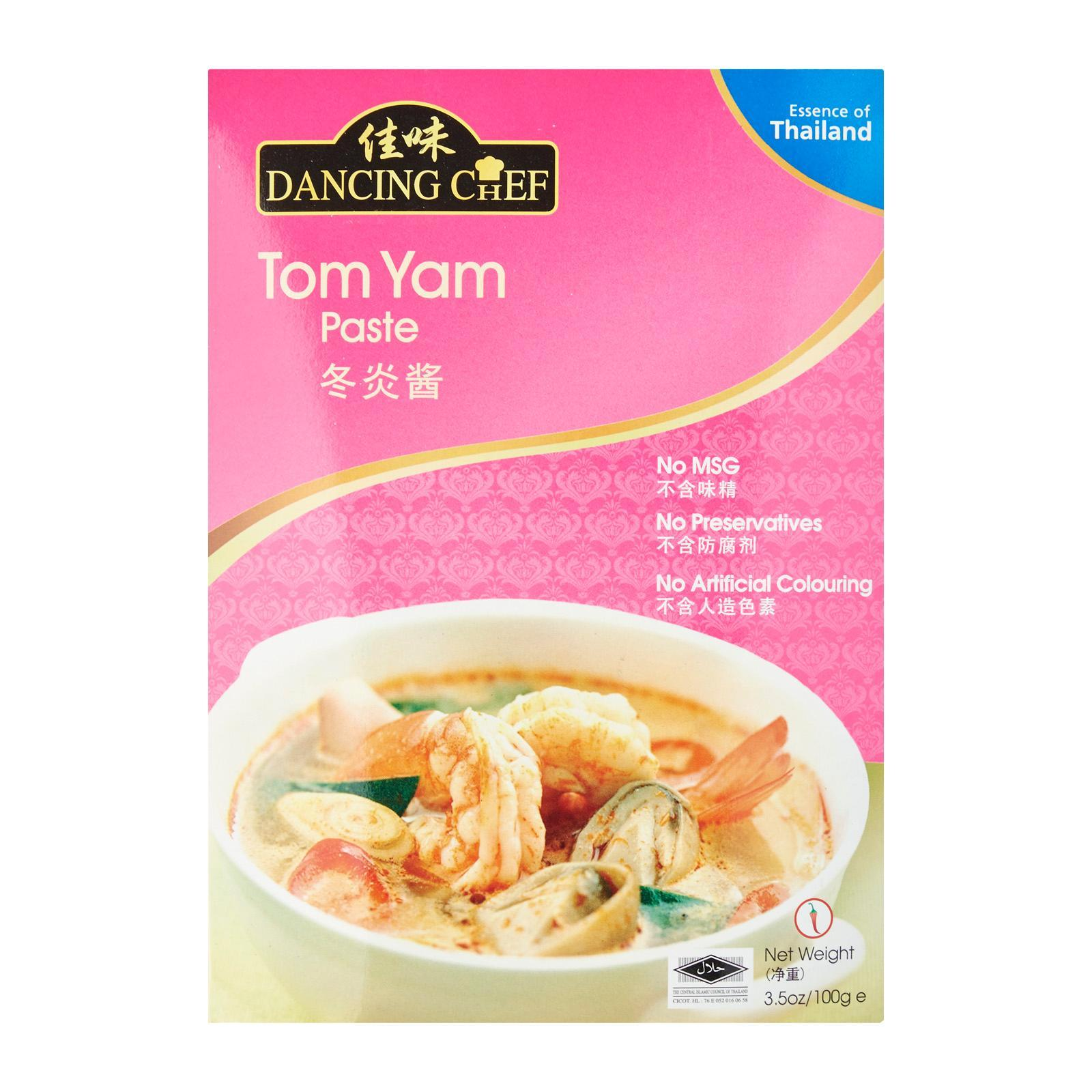 Dancing Chef Tom Yam Paste By Redmart.