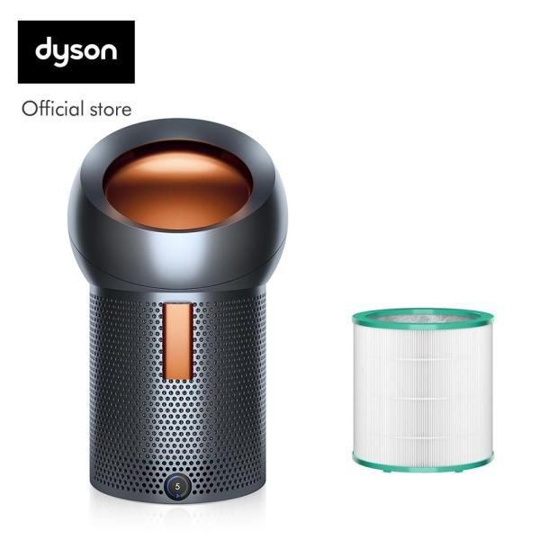 Dyson Pure Cool Me™ Personal Air Purifier Fan Gunmetal Copper with Replacement Filter worth $79 Singapore