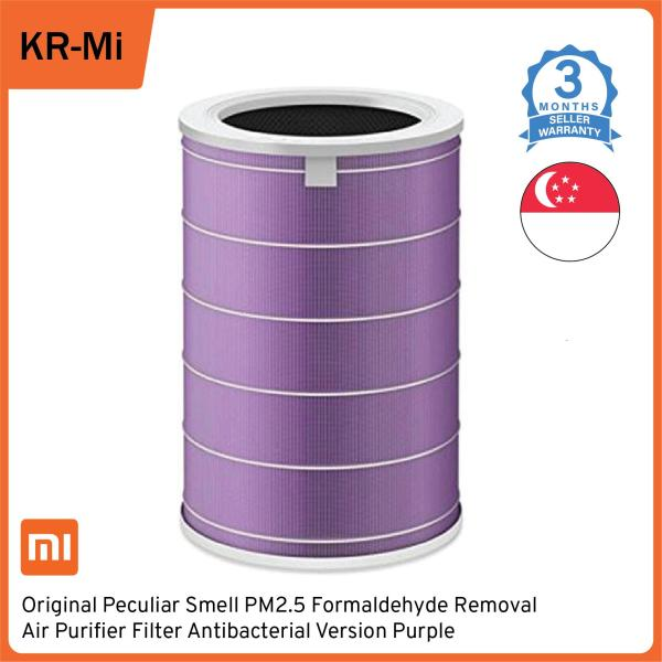 Original Xiaomi Peculiar Smell PM2.5 Formaldehyde Removal Air Purifier Filter Antibacterial Version Purple Singapore