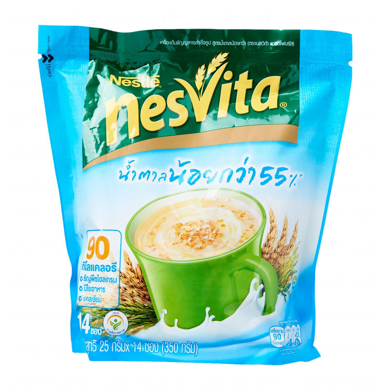Nesvita Instant Cereal Drink Whole-Grain Low Sugar Size By Redmart.