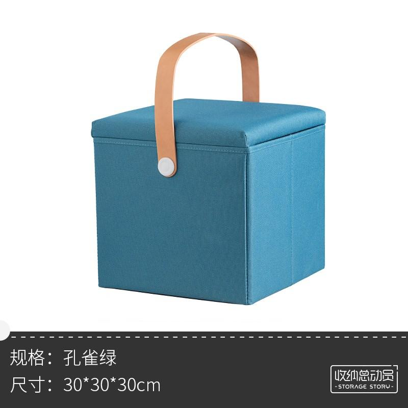 Put Food Sofa Chair Put Clothes Savings Stool Storage Chair Box zuo xiang Can Stool Household Storage