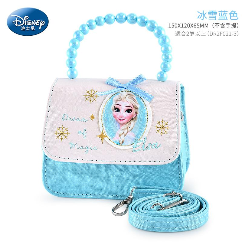 Disney Girls Childrens Bag Shoulder Bag Fashion Small Bag Western Style Ice And Snow Frozen AISHA Elsa Girls Princess