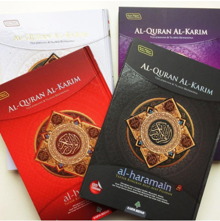 Al-Quran Al-Karim Al-Haramain Size A4 Color Purple