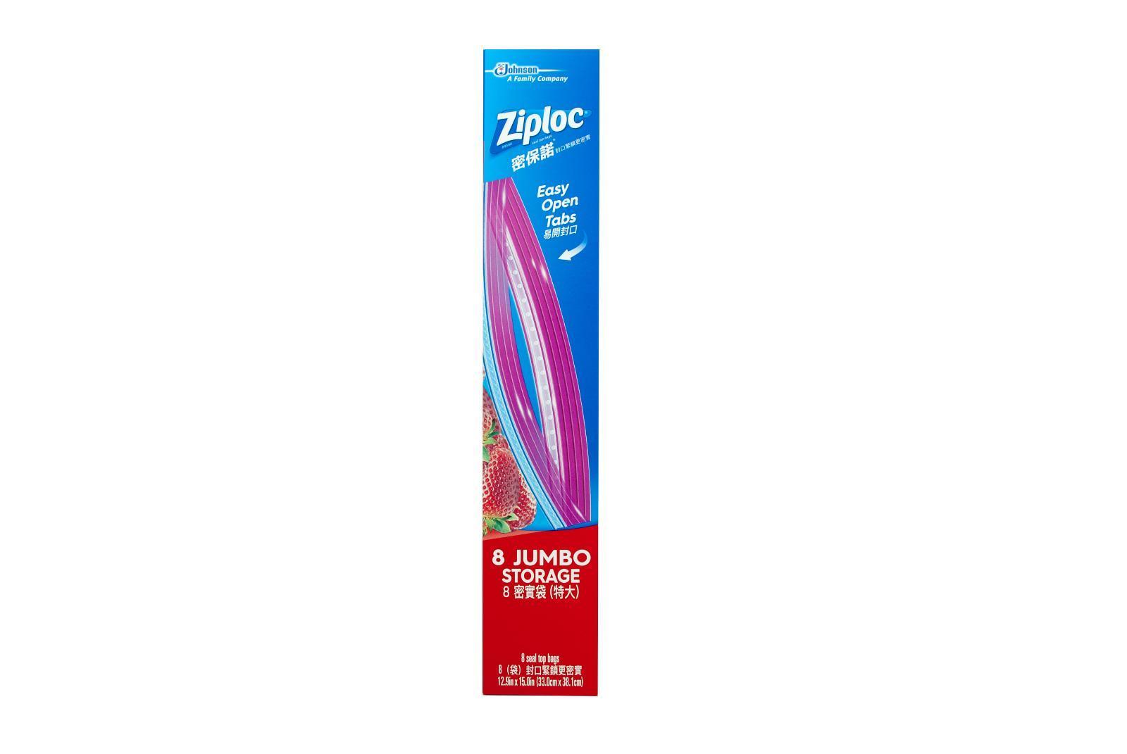Ziploc Jumbo Storage Bags 33.0x39.7cm By Redmart.