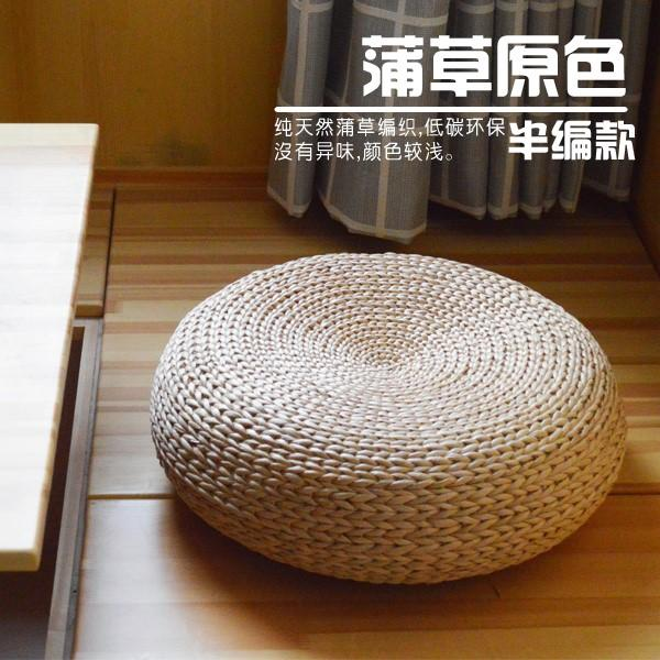 Japanese Style Straw Futon throw pillow Thickening Circle Tea Ceremony Rattan Tatami Meditation Pad Floor Hay Mat