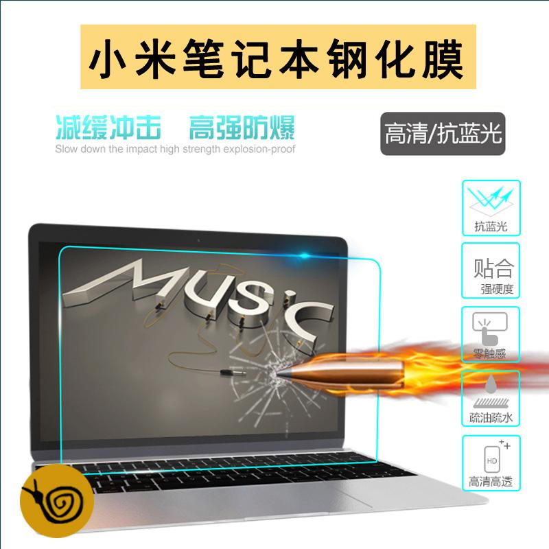 XIAOMI 13.3-Inch Computer Air Laptop Screen High-definition Tempered Glass 15.6pro Blueray Eye Protection Film 12.5 Inch 15.6 Gaming Laptop Screen Protector Mi Screensaver Film anti-Scratch Thin