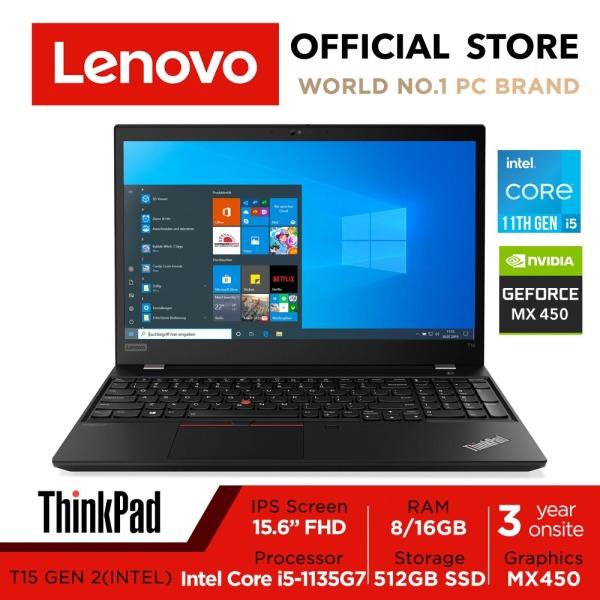 ThinkPad T15 Gen 2 | 20W4002ESG | Intel Core i5-1135G7 | 15.6inch FHD (1920x1080) 300nits | GeForce MX450 | 8GB DDR4-3200 | 512GB SSD | Win10 Pro | 3Y Premier Support