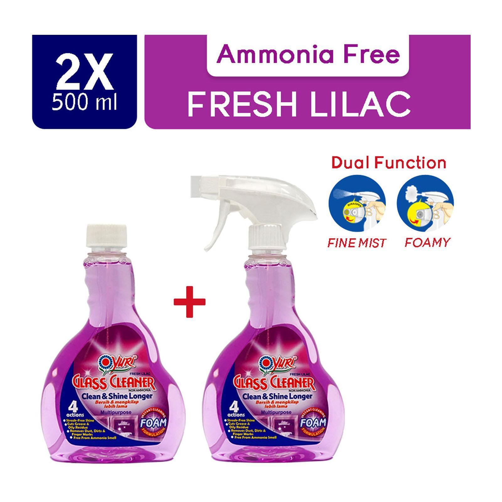 Yuri Glass Cleaner Fresh Lilac