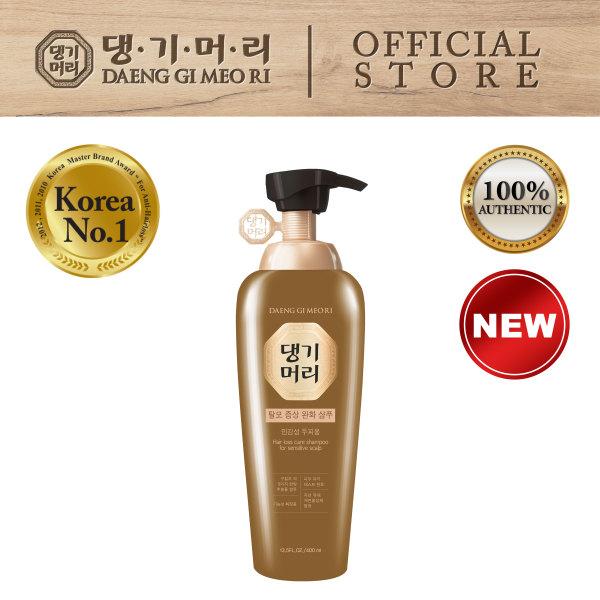 Buy DAENG GI MEO RI HAIR LOSS CARE SHAMPOO FOR SENSITIVE SCALP 400ML Singapore