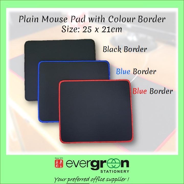 Plain Mouse Pad with Colour Border 25 x 21cm
