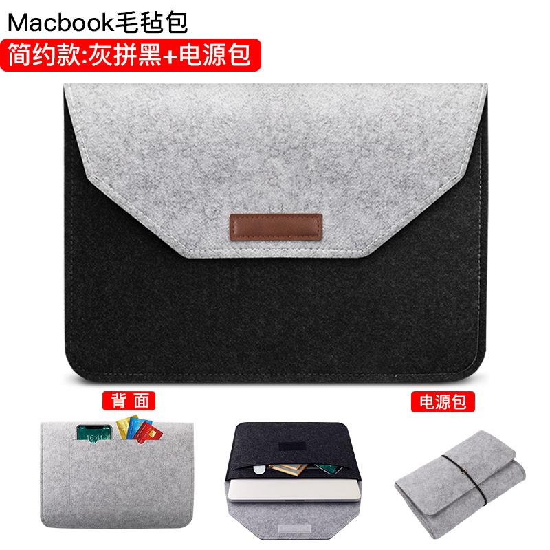 Apple Laptop Computer Bag MacBook Pro Sleeve 13-Inch Air13.3 Protective Case Mac12 Ultra-Thin 11 Inches 15 Shatter-resistant Light Shock-resistant 15.4 Fashion Modern And Trendy/women Male 2019 new Style