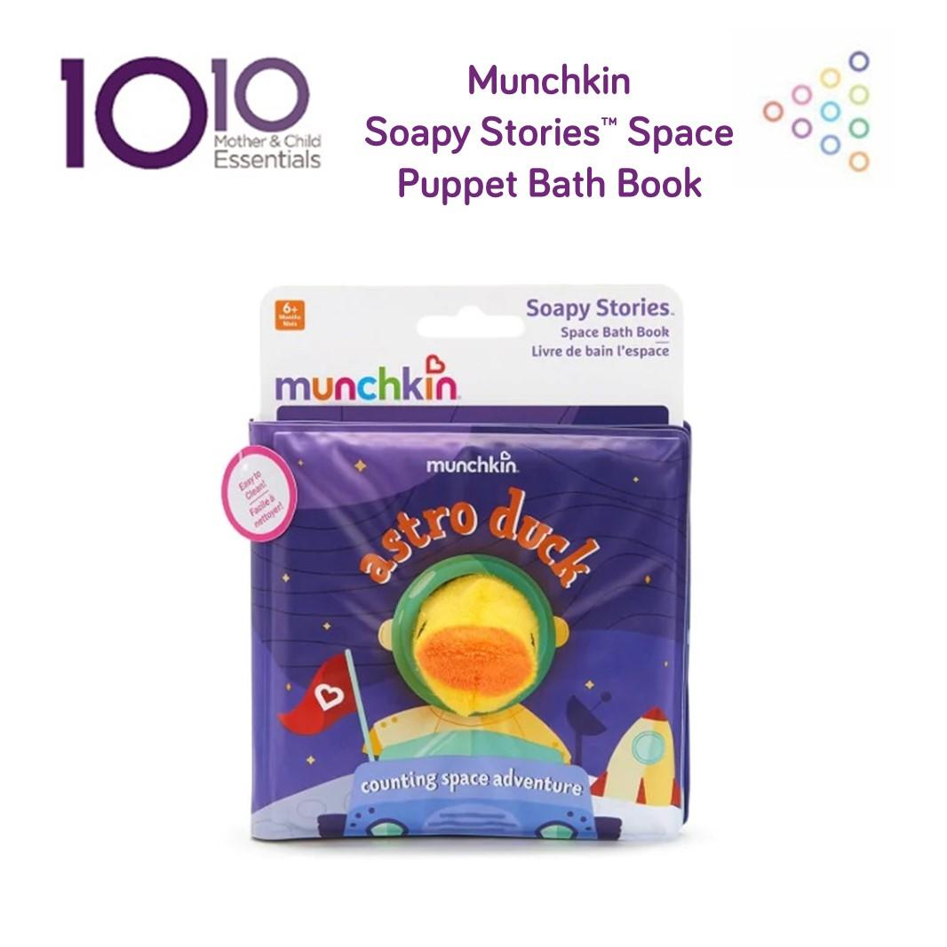 Munchkin Soap Stories Bath Book-Space