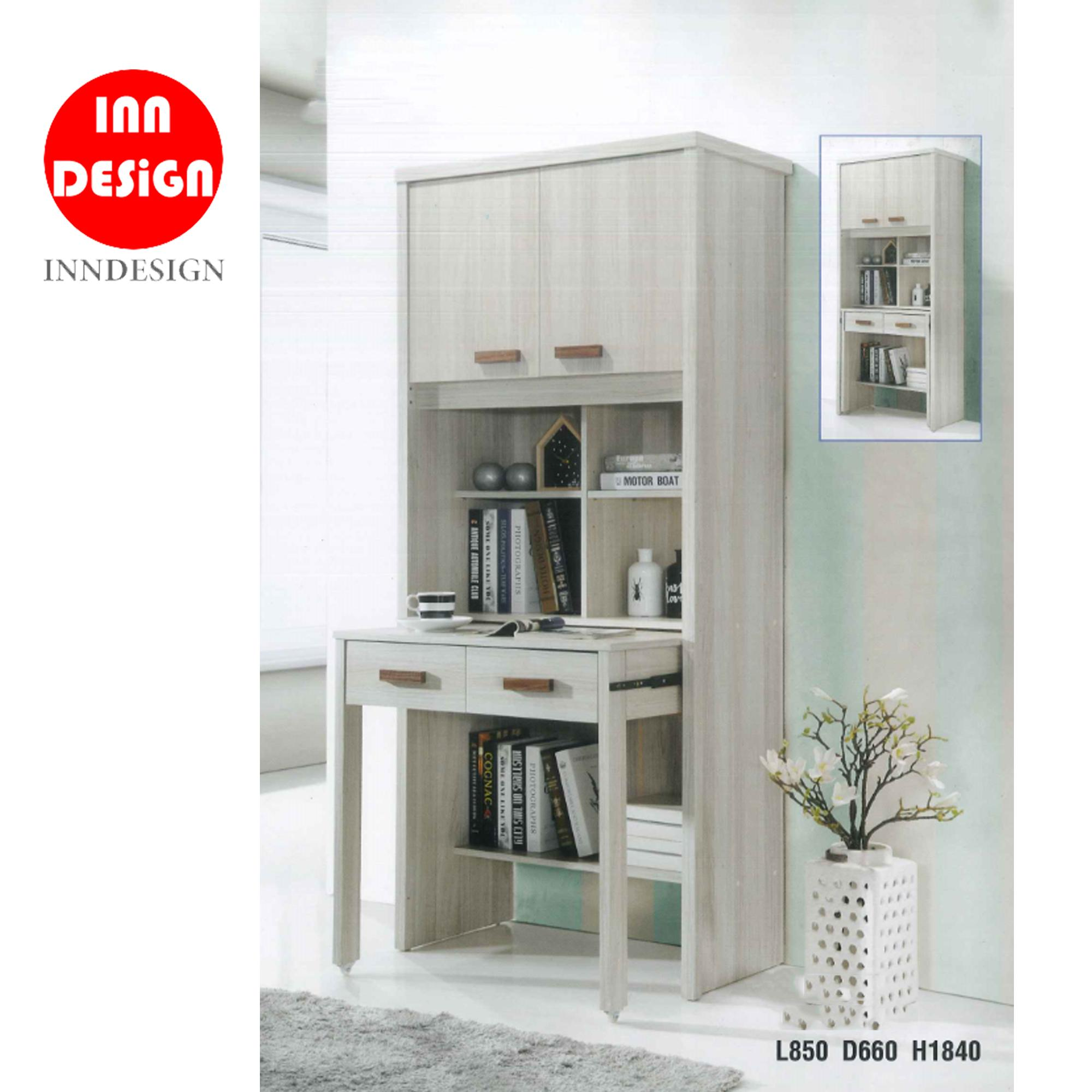 Hasna Extendable Study Table / Study Desk / Writing Table / Office Table / Bookshelf / Book Cabinet / Cabinet / Shelving (Free Installation)