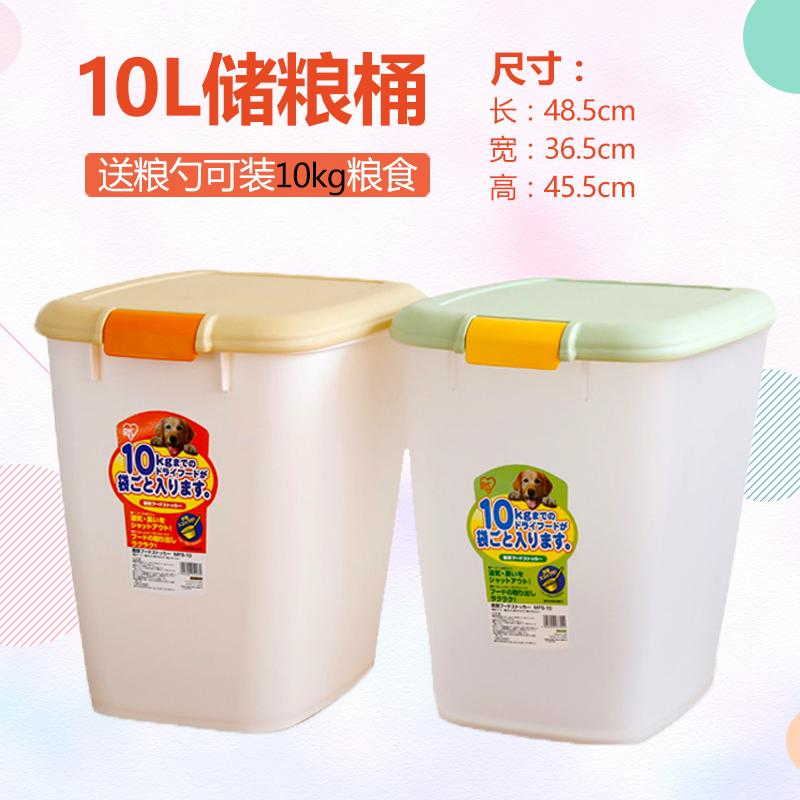 Gou Liang Tong Iris Iris Seal Pet Storage Barrels 10kg Sealed Preservation Barrel Cat Gou Liang Tong Send Dog Food Shovel By Taobao Collection.