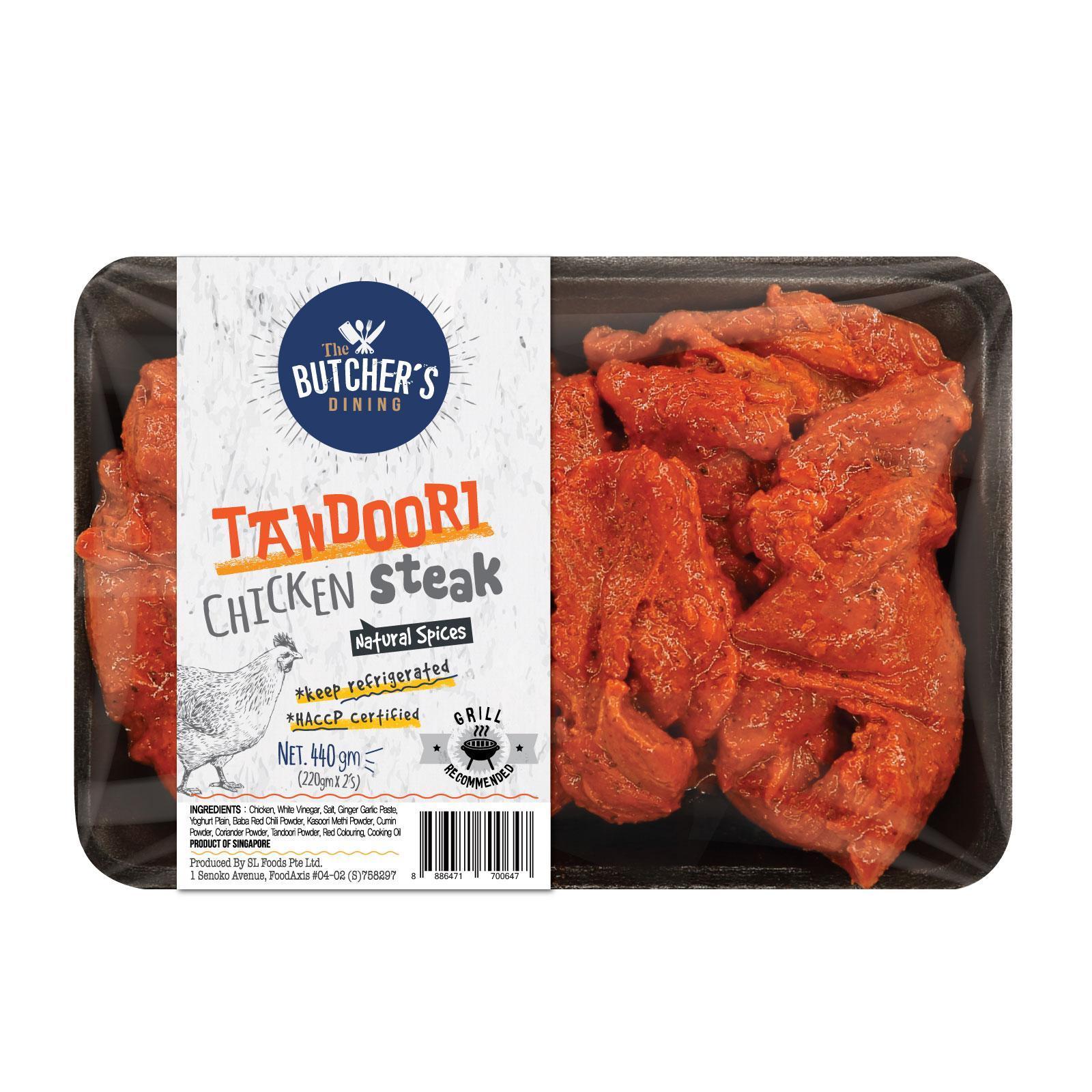 The Butcher's Dining Tandoori Chicken Steak Chop