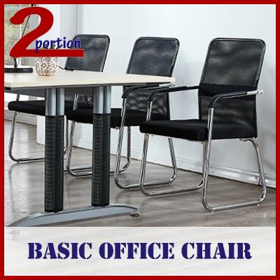 Simple Basic Office Chair