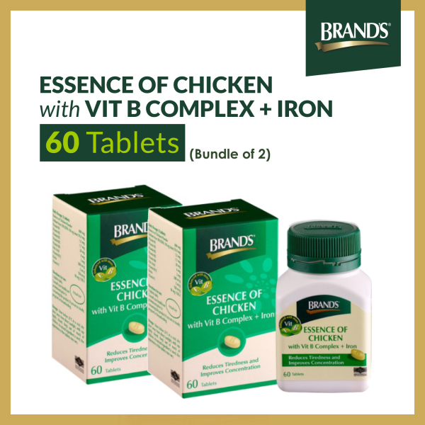 Buy [Bundle of 2] BRANDS® Essence of Chicken with Vit B Complex + Iron x 60 Tablets x 2 Bottles Singapore