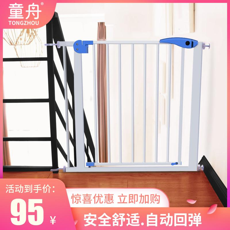 Tongzhou Infant Child Security Gate Bar Stair Raile Protective Grating Fence For Pet Isolation Dog Fence Door Hu Lan Men By Taobao Collection.