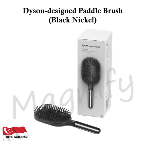 Buy Dyson Paddle Brush (Black Nickel) Singapore