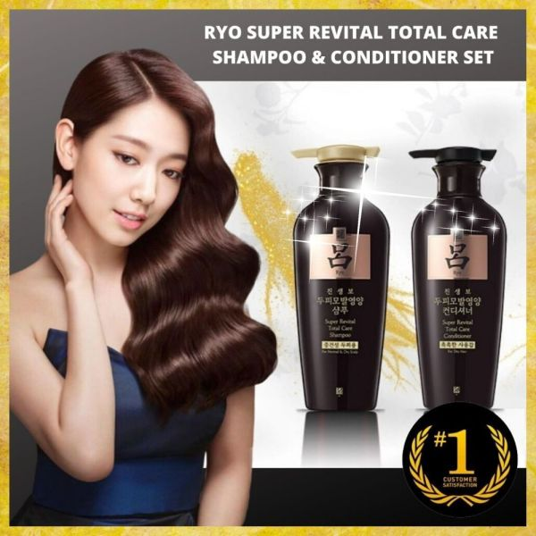 Buy RYO Best Shampoo [Singapore Stock] / Super Revital Total Care Shampoo & Conditioner Set / Anti Hair Loss / Hair Cushion / Jayang / Jinsengbo | Free Shipping Singapore