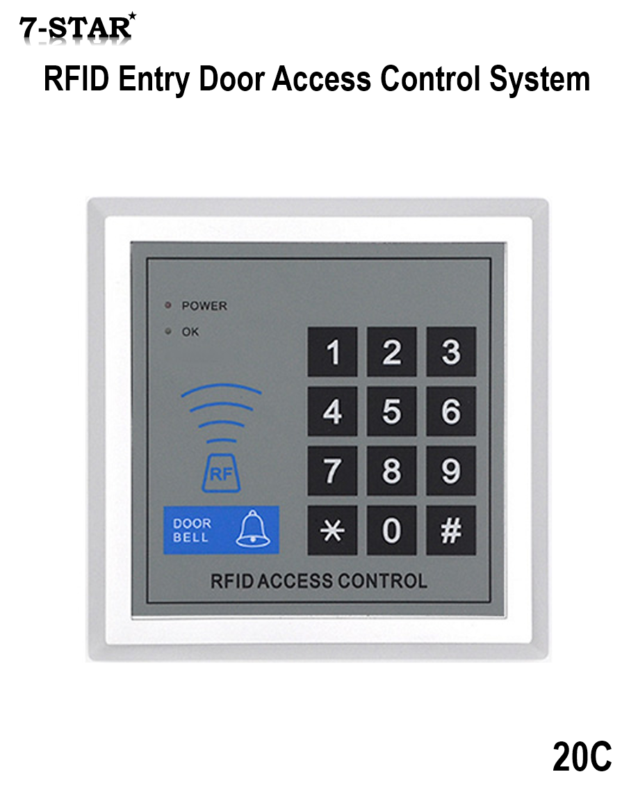 RFID Entry Door Access Control System