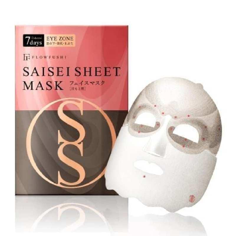 Buy Flowfushi Saisei Sheet Mask Singapore