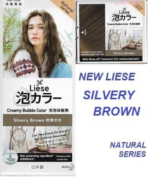 Buy NEW LIESE CREAMY BUBBLE HAIR DYE - SILVERY BROWN Singapore