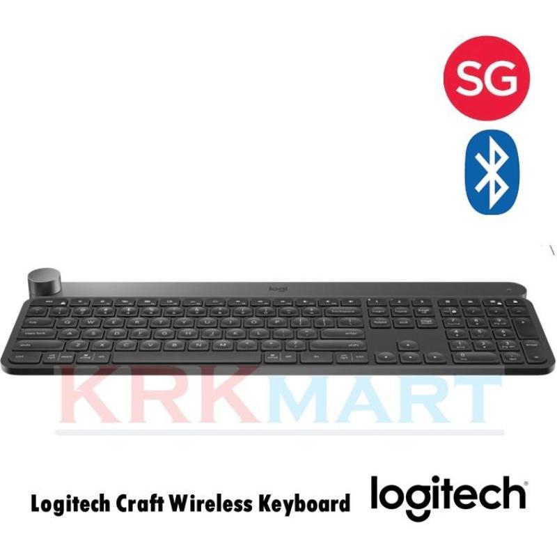 Logitech Craft Advanced Wireless Keyboard Singapore
