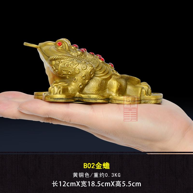 Wang natural detox Concentration Copper Golden Toad Decoration Lucky Feng Shui Mascot Three-Legged JINCHAN Living Room Office Decoration Crafts