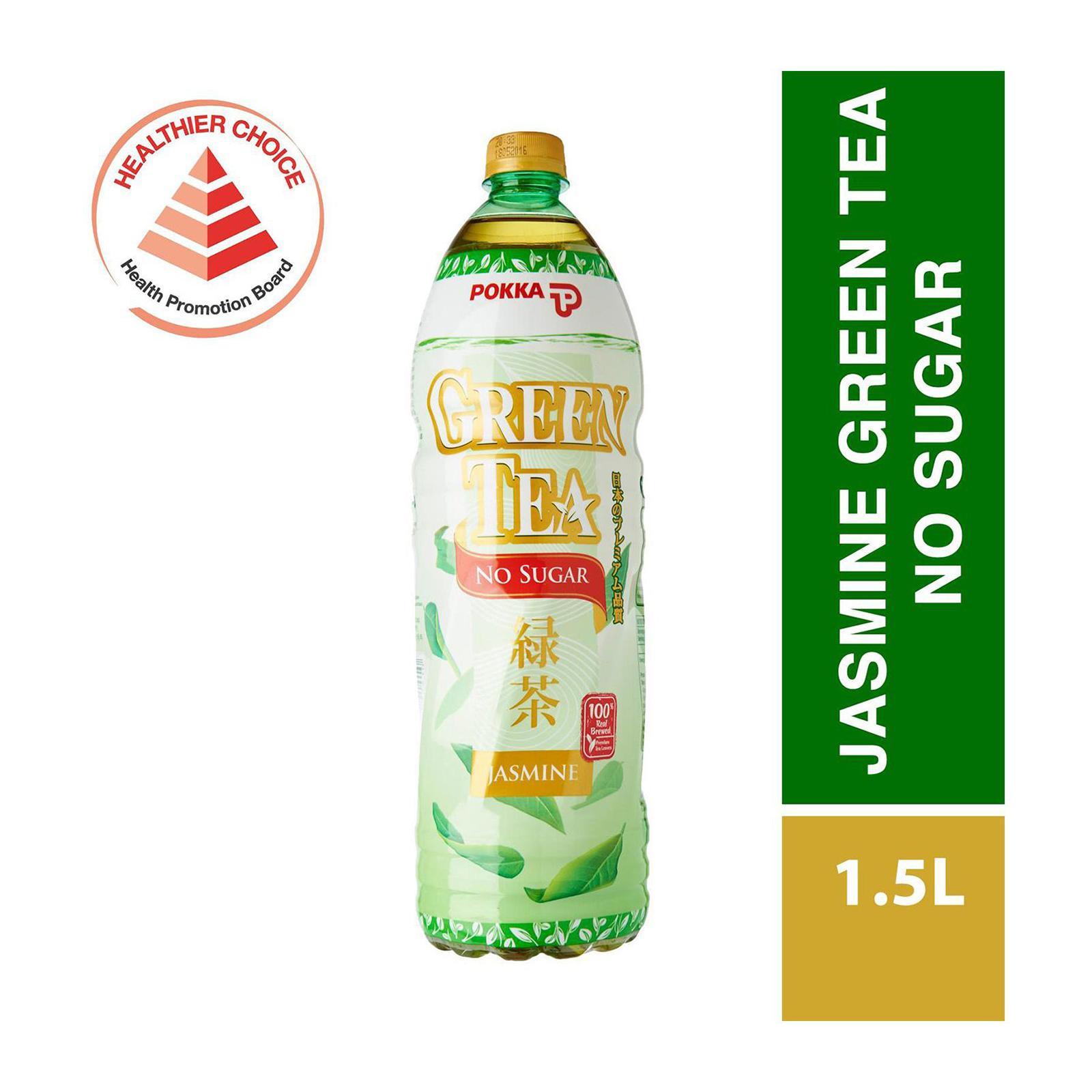 Pokka Bottle Drink - Jasmine Green Tea (No Sugar Added)