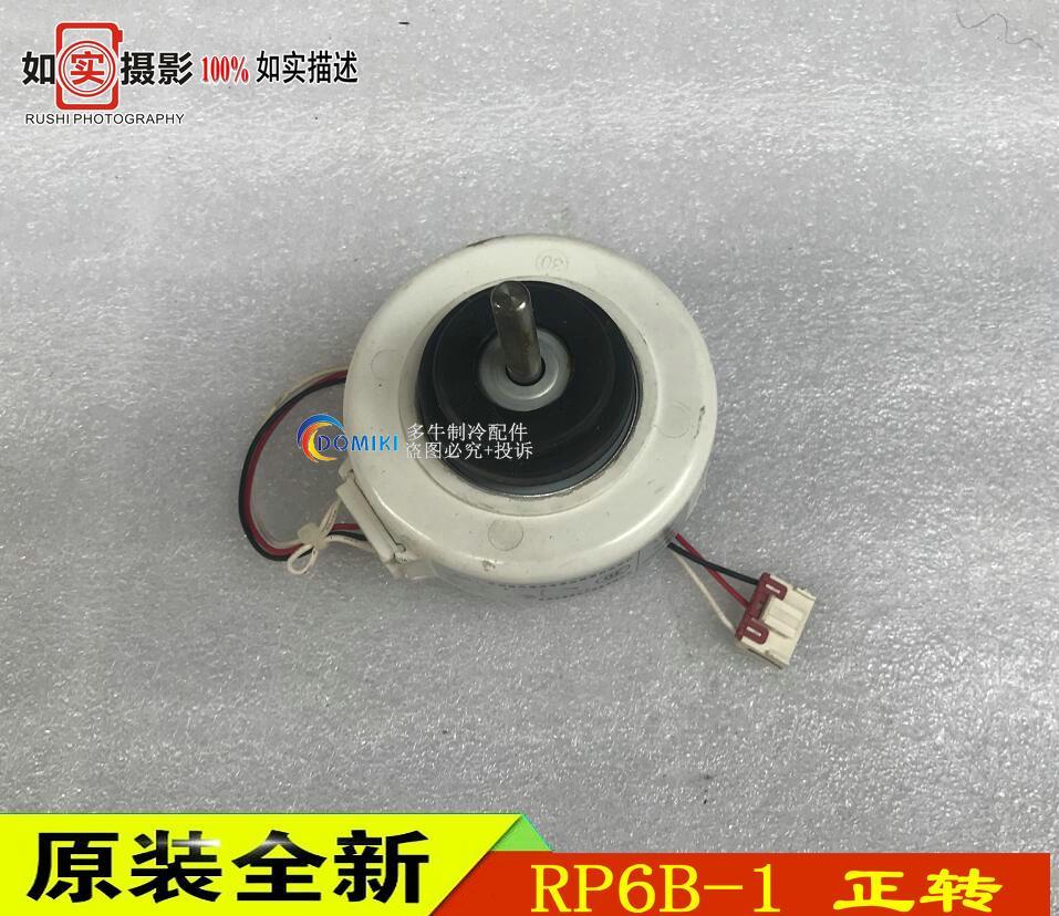 Baru Asli LG Pendingin Ruangan Suku Cadang Snnei Kipas Angin Motor RP6B-1