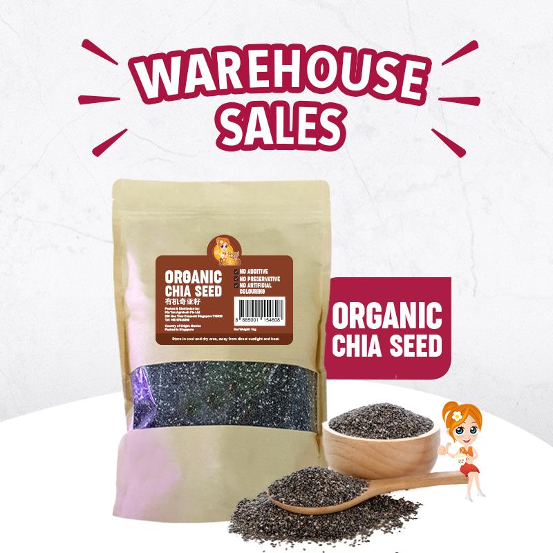 Buy [WAREHOUSE SALES] GOOD LADY Organic Mexico Chia Seed - 1KG Singapore