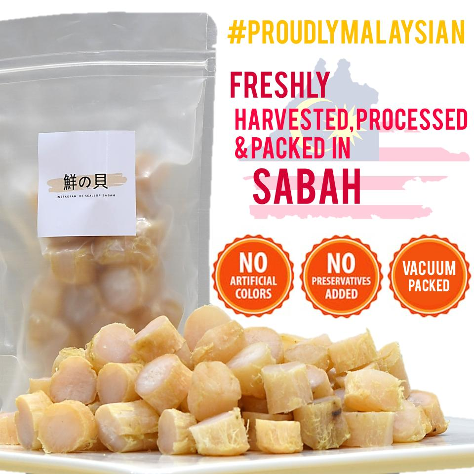 Sabah Big Dried Scallop, 200g, Perfect For Cooking Baby Porridge By Ordinary Kind.