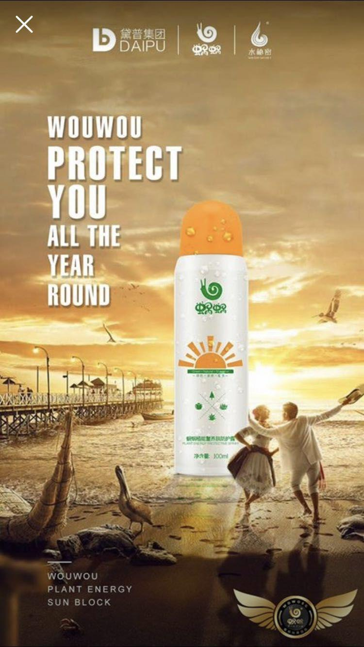 Buy WOWO Sunscreen Sunblock spray Singapore