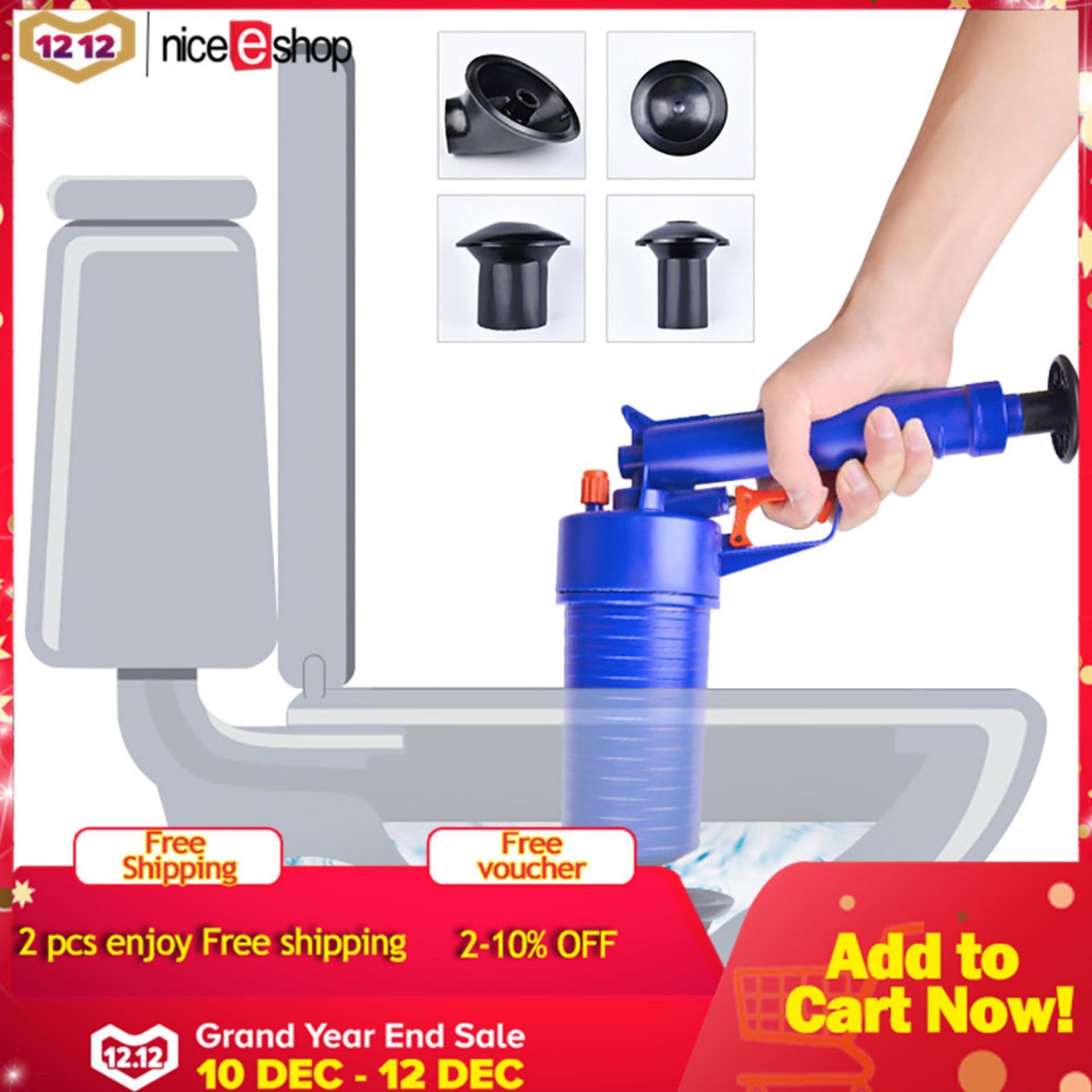 niceEshop A Set Of 6 Bathtub / Wash Basin / Floor Drain / Toilet Plunger,