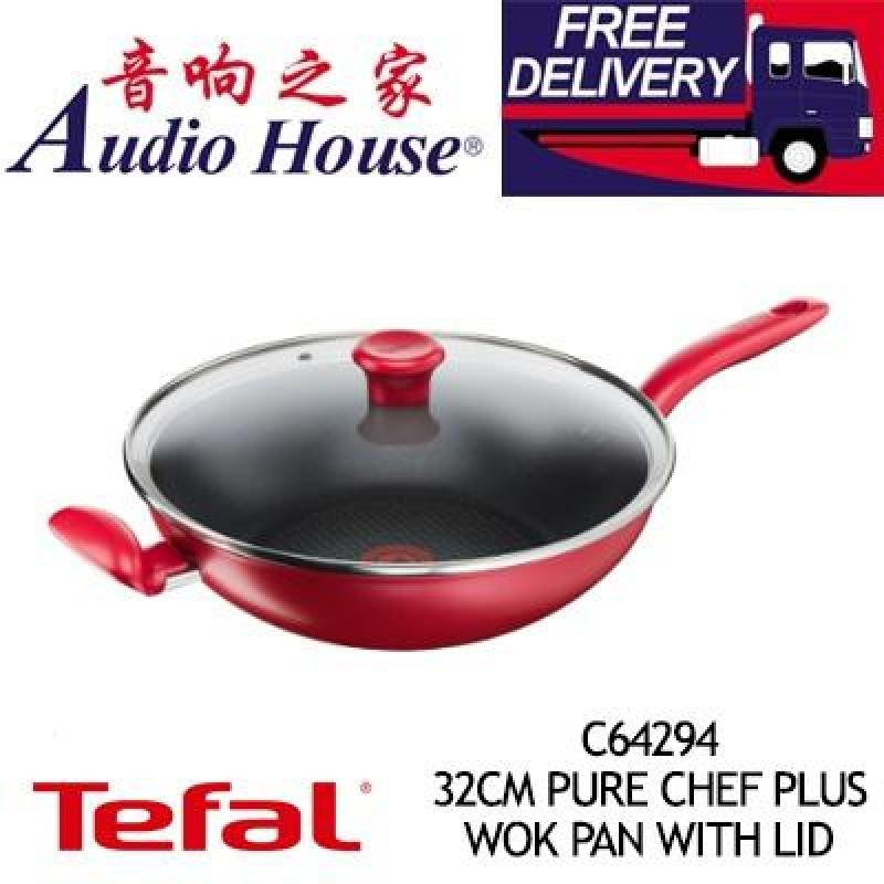 TEFAL C64294 32CM PURE CHEF PLUS WOK PAN WITH LID Singapore