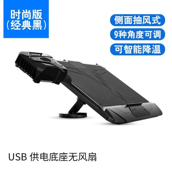 Computer Laptop Induced Draft Heat Dissipation the Side Suction Lenovo Dell Holder Heat Dissipation Base Mute Heat Dissipation of