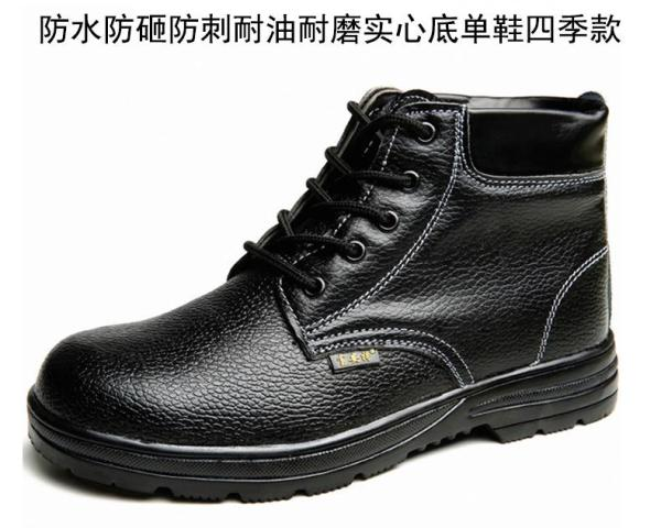 Safety Shoes Men Safety Shoes Insulation 6KV Anti-Smashing and Anti-Penetration Baotou Steel Cotton Leather Winter Warm High