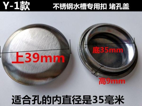 Outfall Old-Fashioned Bathtub Plug Water Shutoff Cover mian chi Inner Plug Mop Pool Sink Basin Sewage Inter-platform Basin Tub