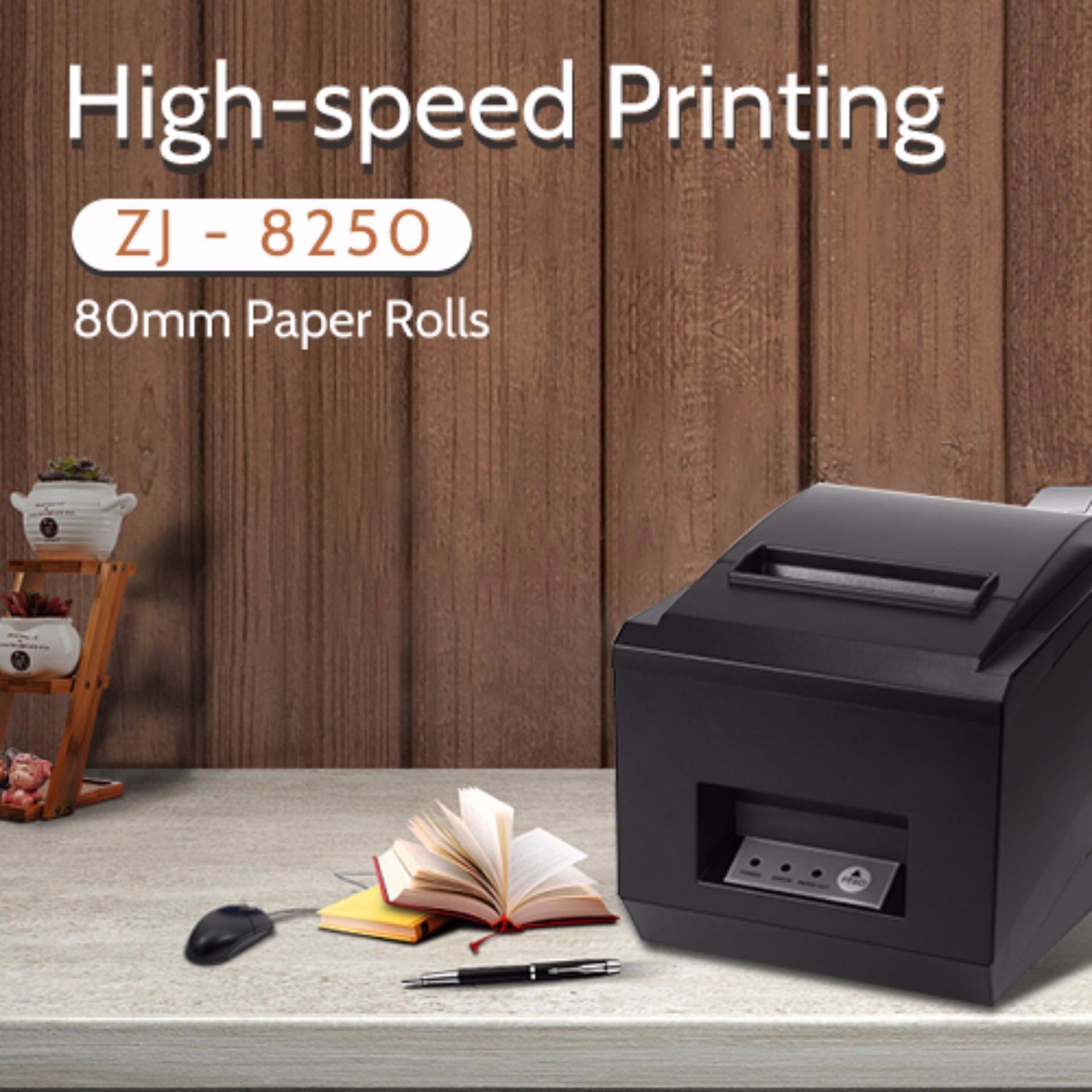 ZJ - 8250 POS Receipt Thermal Printer with 80mm Paper Rolls High-speed  Printing US PLUG - intl