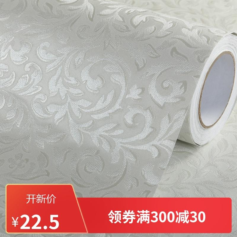 Thick Self-Adhesive Wallpaper 58 Colorful Wall Sticker PVC Self-adhesive Wallpaper Bedroom Wall Thick Waterproof Adhesive Paper