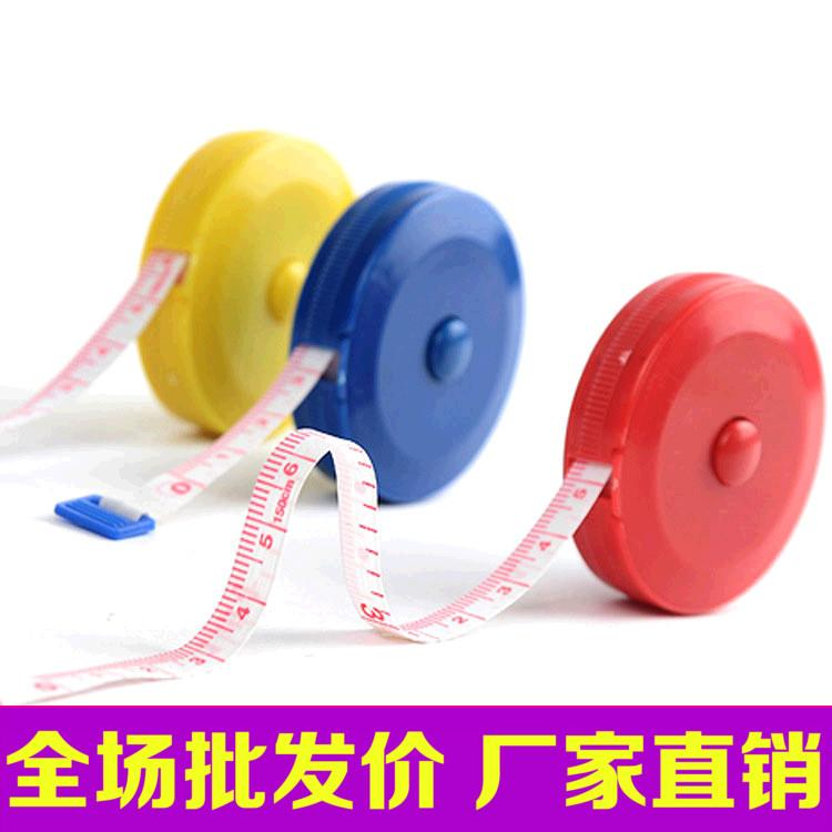 c07634d8e3a38 Singapore. Wholesale Cute Retractable Plastic xiao juan chi Measuring Scale  Measuring Tape Small Gifts Ruler 1.5m