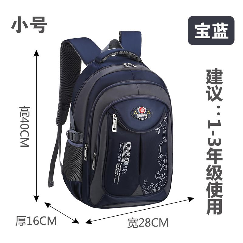 Schoolbag for Elementary School Students 1-3-6 Grade Boys And Girls Widened Suspender Strap Burden Relieving Backpack Childrens School Bags 6-12 a Year of Age