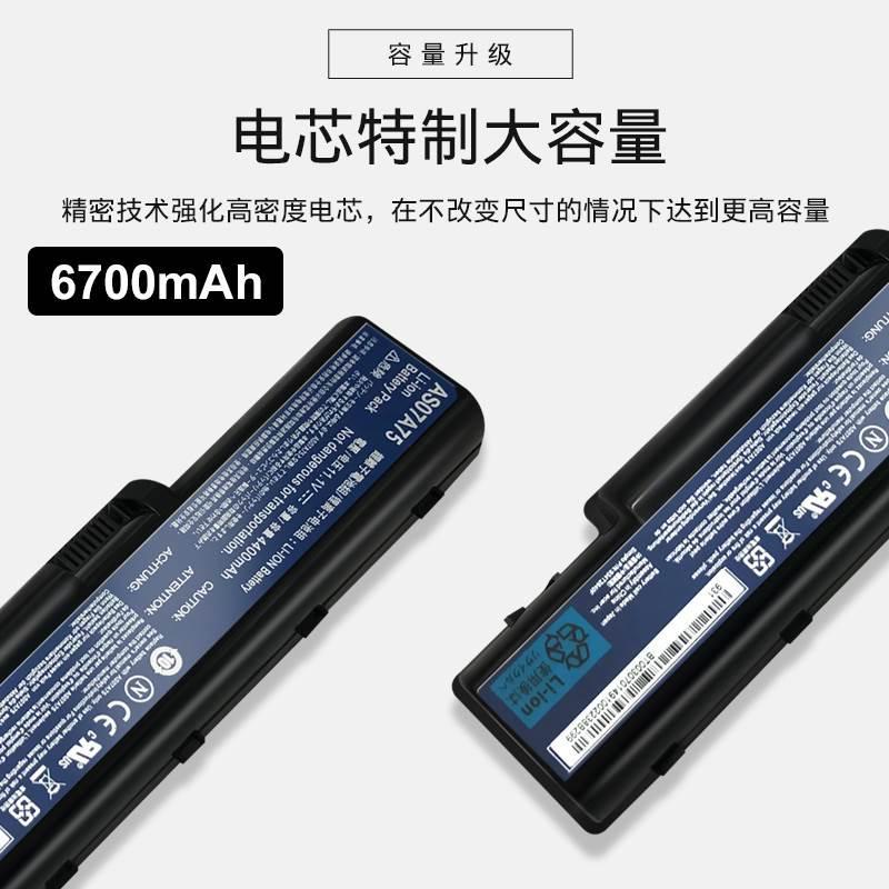 Acer Macro Base 4736 Zg4740 G4520 4920 G4710 4535 4730